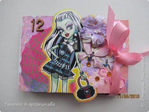 Привет всем!! Этот альбом я делала для своей любимой племянницы! Ей исполнилось 12 лет и она очень любит кукол Monster High! Хочу сказать огромное спасибо мастерице КсюИв, которая поделилась со мной схемой данного альбома. Я вдохновилась её альбомами и решила сделать свой! http://stranamasterov.ru/node/919800 вот они!!! фото 1