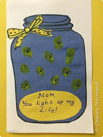 """готовились ко дню мамы- делали открытки """"МАМА,ты освещаешь мой путь :)  фото 1"""