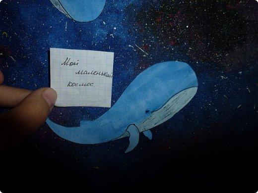 """И снова здравствуйте.)  Я решила сделать и вторую работу на конкурс: """"Мой маленький космос"""". Назвала я ее """"Космические киты"""". Банально, но по теме. фото 5"""