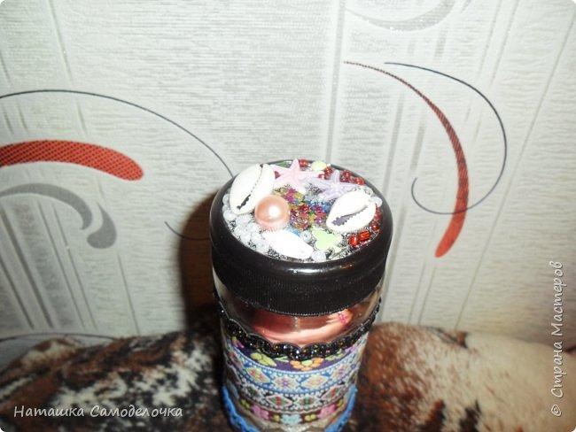 Люблю я всякие баночки украшать,в этой 2 яичка ,подарила подруге,потом пригодится для пуговиц она сказала))) фото 3