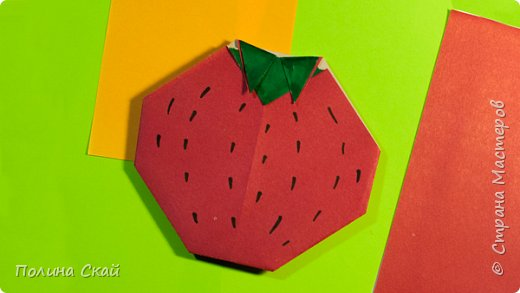 МК Клубника оригами из бумаги для детей