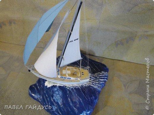 Яхта на волне. фото 1