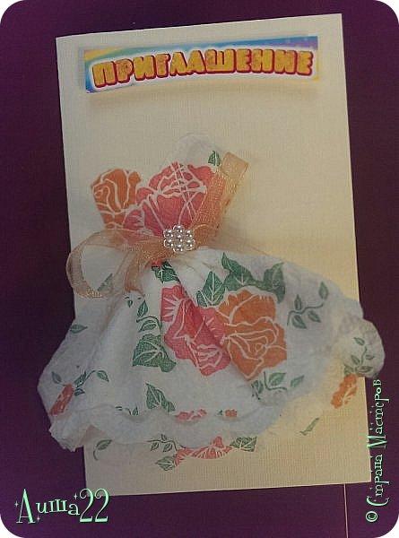 Сделала вот такие пригласительные на день рождения дочки, даже не думала, что так хорошо (мне так кажется :))) получится из простых тонких бумажных салфеток! фото 4