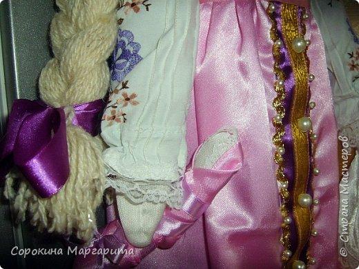 Царевна - Несмеяна, ждала принца на белом коне, все плакала и переживала))) фото 4