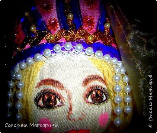 Царевна - Несмеяна, ждала принца на белом коне, все плакала и переживала))) фото 7