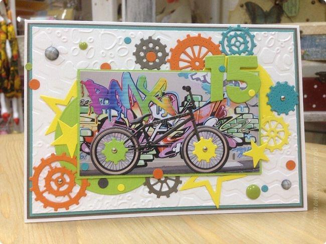 Вот такая яркая открытка для мальчишки на День рождения, который увлекается BMX фото 1