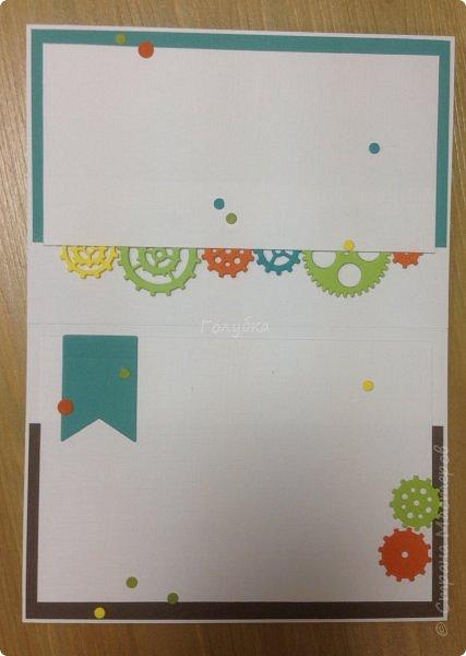 Вот такая яркая открытка для мальчишки на День рождения, который увлекается BMX фото 4