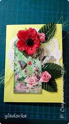 летние мотивы в открытке