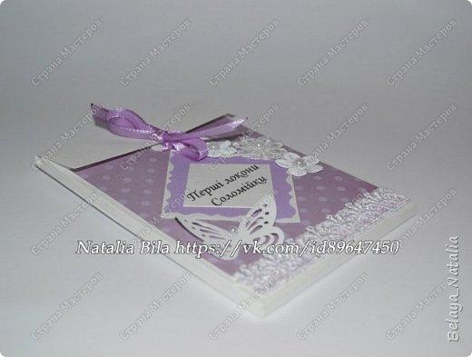 Осенние и зимние работы. Конвертик для племянницы,в подарок.Это был первый конвертик,очень долго его делала,но результатом довольна.Размер 12*10*0,5 см. фото 7