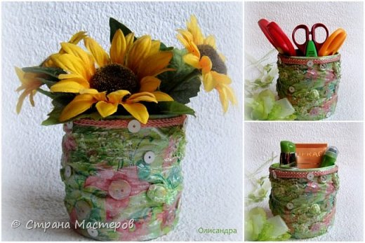 Предыдущие органайзеры и карандашницы... http://stranamasterov.ru/node/221855?t=292 *********************************************** Приветствую вас, дорогие друзья! В Питере тепло и солнечно. Листики на деревьях распустились, а цвет цвет молодой листвы - это чудо, поэтому выбирая палитру для очередной баночки-органайзера  остановилась на салатовой салфетке. фото 1