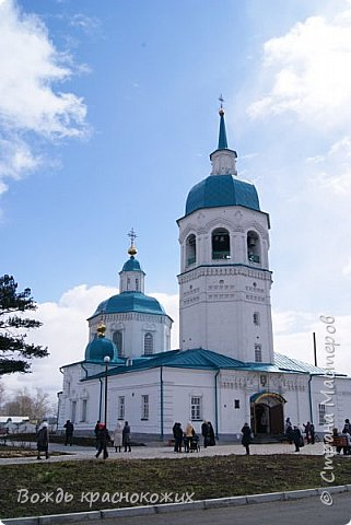 Спасо-Преображенский мужской монастырь, основанный в 17 в. фото 1