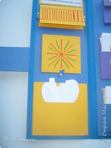 Лэпбук о народной культуре. фото 3