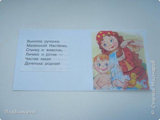Лэпбук о народной культуре. фото 6