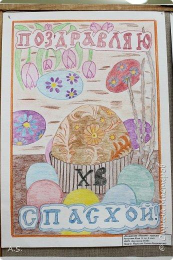 """Районный конкурс детского творчества """"Святая Пасха"""" стал уже традиционным для нашего города. И в этом году было множество замечательных работ. Жаль только, что по техническим причинам выставка проходила в этот раз в помещении без окон. Приглашаю и Вас посмотреть детские пасхальные поделки и рисунки, которые наполнены ...РАДОСТЬЮ! фото 19"""