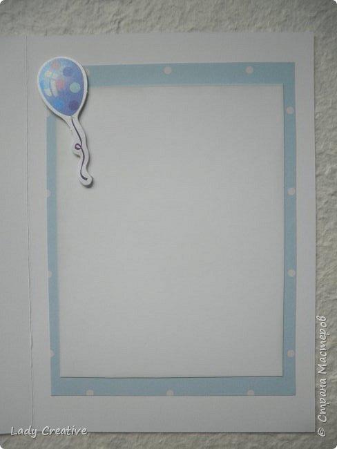 """Открытка на День Святого Валентина. Открыток с воздушным шаром в интернете множество, поэтому не могу сказать, что моя - лифтинг какой-то конкретной работы, скорее всего сделана """"по мотивам"""".   фото 11"""