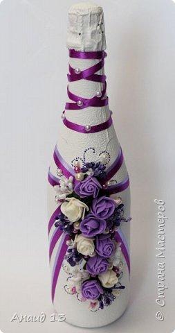 Свадебная бутылочка