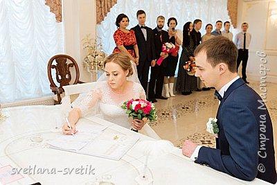 Ответственный момент.Невеста... фото 1