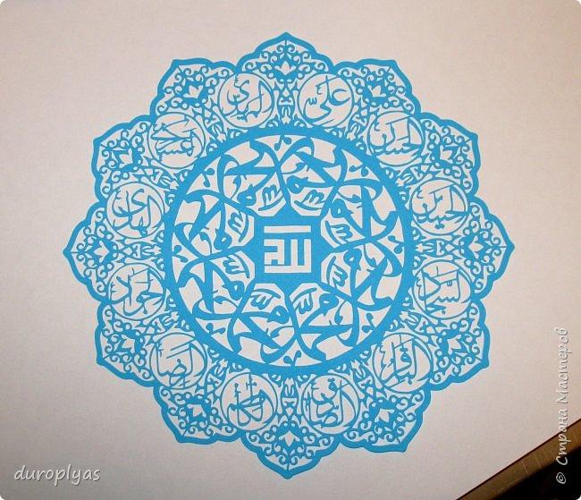 Арабская каллиграфия с именами 12 имамов  из рода Пророка Мухаммеда. фото 2