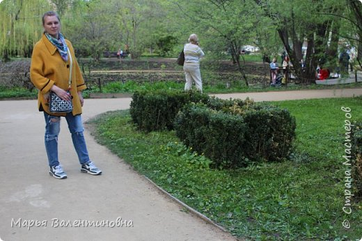 Итак, мы в ботаническом саду МГУ.  310  лет назад заложен этот сад. фото 16