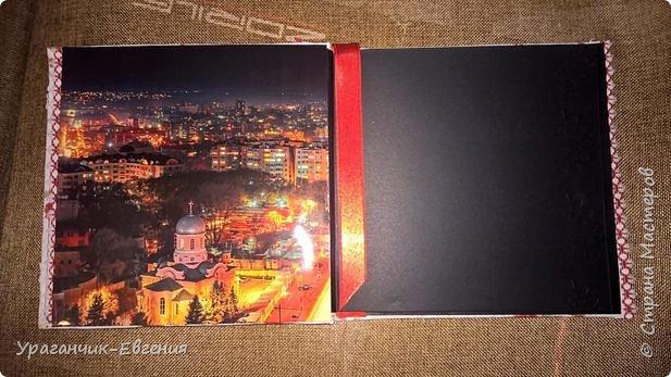 Блокнотик-переросток:) фото 5