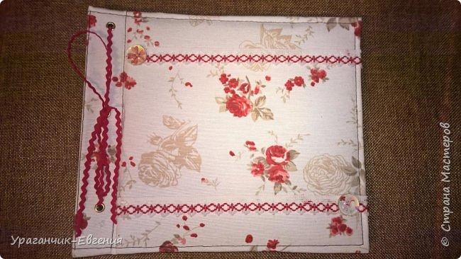 Блокнотик-переросток:) фото 1