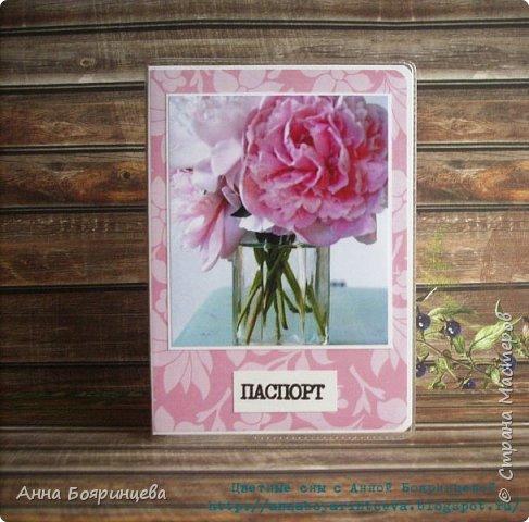Всем привет!!!!!! Парочка цветочных обложек на паспорт. фото 2