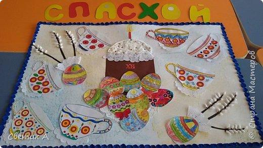 Пасхальная коллективная работа. Детский сад- средняя группа (4-5л.) фото 1