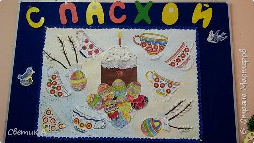 Пасхальная коллективная работа. Детский сад- средняя группа (4-5л.) фото 2