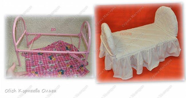 Здравствуйте, дорогие мастерицы!  Сегодня я хочу показать вам как я переделала старую кукольную кроватку. Вернее каркас кровати остался без изменений, но внешний вид совсем изменился. Конечно не у всех есть такие кроватки, которые требуют декора или реставрации, поэтому в своем мастер-классе я не даю никаких размеров. Но данным мастер-классом мне хотелось показать, что далеко не всегда следует выбрасывать старую отслужившую вещь. Можно постараться придать ей совсем другой образ или найти другое применение.  Смотрим что получилось. фото 1