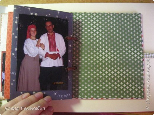 Вот уже 5 лет мы проводим лето вот так!) Подробнее о нашем общественном движении и мероприятиях можно узнать тут http://zema.su/kazachii-dozor и в группах в контакте) В Дозоре очень здорово,дружно,полезно!!!Приглашаю всех! фото 14