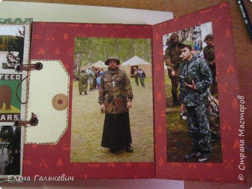Вот уже 5 лет мы проводим лето вот так!) Подробнее о нашем общественном движении и мероприятиях можно узнать тут http://zema.su/kazachii-dozor и в группах в контакте) В Дозоре очень здорово,дружно,полезно!!!Приглашаю всех! фото 4