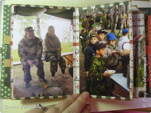 Вот уже 5 лет мы проводим лето вот так!) Подробнее о нашем общественном движении и мероприятиях можно узнать тут http://zema.su/kazachii-dozor и в группах в контакте) В Дозоре очень здорово,дружно,полезно!!!Приглашаю всех! фото 5