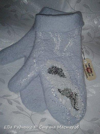 Варежки, свалянные из мериносовой шерсти. Отделка волокна вискозы,шелк,чешский бисер.  фото 5