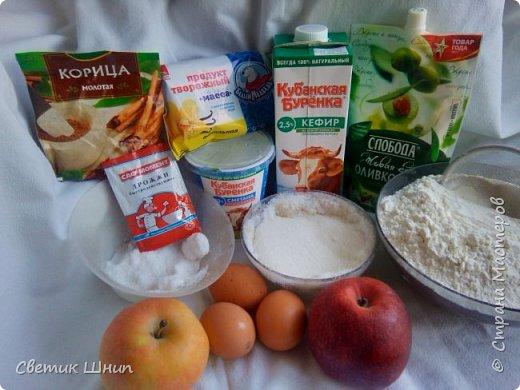 Рулетики с яблоком и корицей...                                                                                                                                                                                                                                                                                                                  Дрожжевую выпечку делаю только по этому рецепту теста   .Быстро без заморочек ,попробуйте и вы...            фото 2