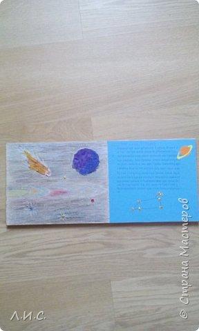 Поделка ко Дню космонавтики на ламинате. Ламинат попался с очень удачным рисунком. Фон подкрасили восковыми мелками. фото 1