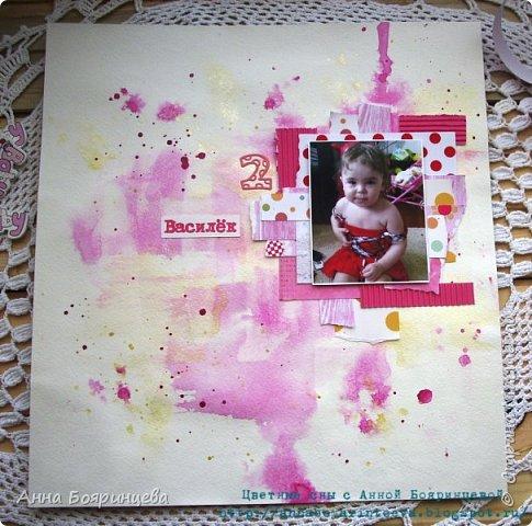 Всем привет!!!! Делала вот такую страничку с племянницей на 2 годика.На акварельной бумаге при помощи акварельных красок. фото 1