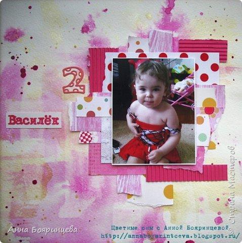 Всем привет!!!! Делала вот такую страничку с племянницей на 2 годика.На акварельной бумаге при помощи акварельных красок. фото 2
