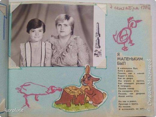 """Доброго всем дня! Записалась я на курсы """"Великолепный скрапбукинг"""" и вспомнила, что у мамы в Иркутской обл. лежит мой первый, как сейчас понимаю-скрап альбом, который я делала ещё 25 лет назад)))  И вот спустя 3 недели он у меня в Краснодаре ......буду переделывать на новый лад, вместе с Анной Валерьевной и всей нашей командой))) фото 6"""