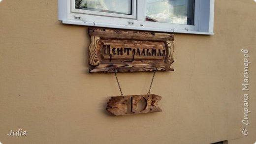 Эта вывеска полетит аж......на Камчатку!! ))) фото 6