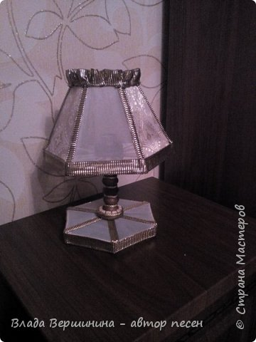 Вот такой торшер и два светильничка  я сделала в спальню фото 6