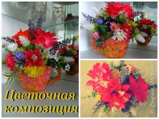 """""""Дыхание весны"""" фото 2"""