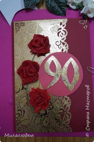 Всем здравствуйте! Сегодня я с юбилейной открыткой для мамы. В первых числах мая она отпраздновала свой 90-летний юбилей! Открытка без наворотов. Сама бумага очень хороша! фото 5