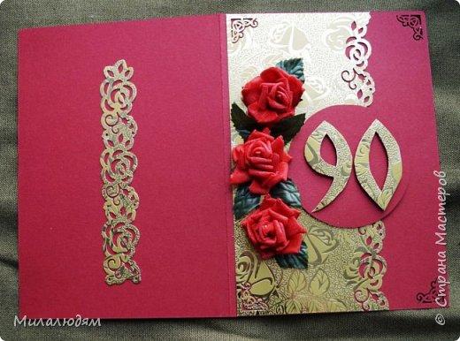 Всем здравствуйте! Сегодня я с юбилейной открыткой для мамы. В первых числах мая она отпраздновала свой 90-летний юбилей! Открытка без наворотов. Сама бумага очень хороша! фото 8