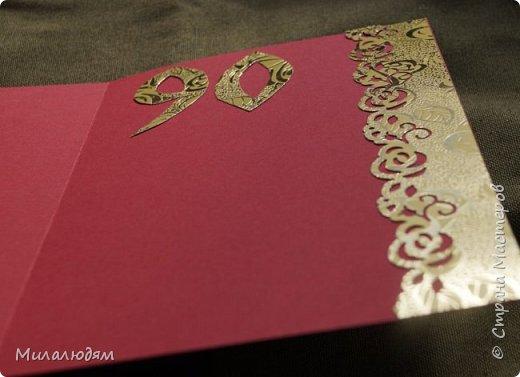 Всем здравствуйте! Сегодня я с юбилейной открыткой для мамы. В первых числах мая она отпраздновала свой 90-летний юбилей! Открытка без наворотов. Сама бумага очень хороша! фото 10