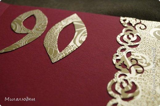 Всем здравствуйте! Сегодня я с юбилейной открыткой для мамы. В первых числах мая она отпраздновала свой 90-летний юбилей! Открытка без наворотов. Сама бумага очень хороша! фото 11