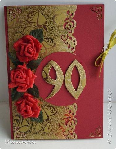 Всем здравствуйте! Сегодня я с юбилейной открыткой для мамы. В первых числах мая она отпраздновала свой 90-летний юбилей! Открытка без наворотов. Сама бумага очень хороша! фото 1