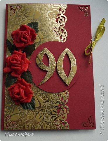 Всем здравствуйте! Сегодня я с юбилейной открыткой для мамы. В первых числах мая она отпраздновала свой 90-летний юбилей! Открытка без наворотов. Сама бумага очень хороша! фото 2
