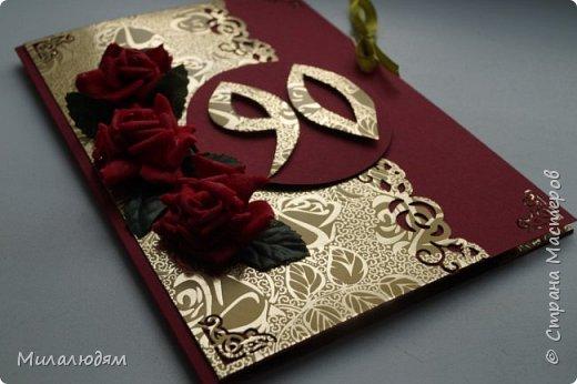 Всем здравствуйте! Сегодня я с юбилейной открыткой для мамы. В первых числах мая она отпраздновала свой 90-летний юбилей! Открытка без наворотов. Сама бумага очень хороша! фото 14