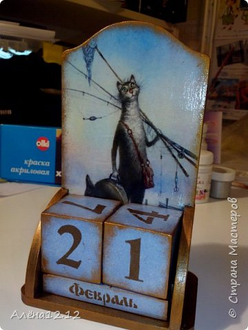 Вечный календарь для рыбака фото 1