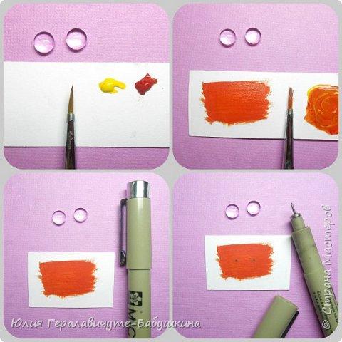 Как я делаю глазки для сов)) фото 3